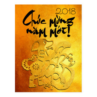 Dog Year 2018 Greeting in Vietnamese Gold Postcard