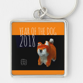 Dog Year 2018 Shiba Puppy 3D Digital Art Square K Keychain
