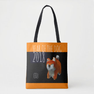 Dog Year 2018 Shiba Puppy 3D Digital Art Tote Bag