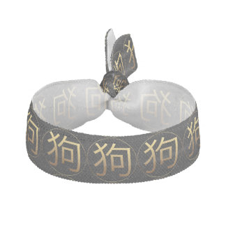 Dog Year Gold embossed effect Symbol Hair Tie