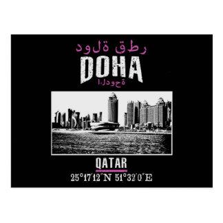 Doha Postcard
