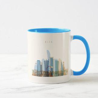 Doha, Qatar   City Skyline Mug