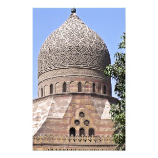 Dome of a mosque in Cairo Personalized Stationery