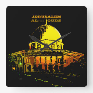 Dome of the Rock, Jerusalem Square Wall Clock
