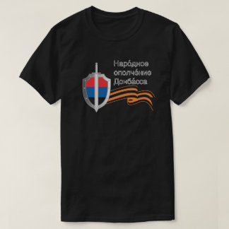 DONBASS PEOPLE'S MILITIA T-Shirt