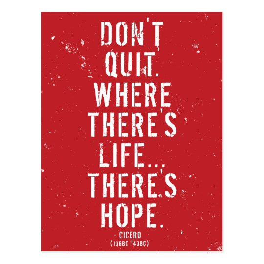 Don't Quit - Motivational Roman Quote Postcard