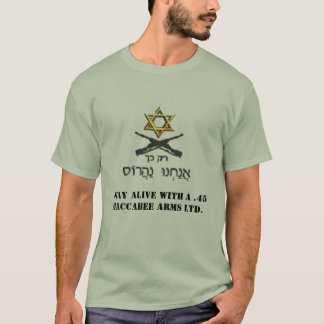 Don't Screw with a Jew! T-Shirt