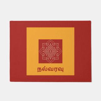 Door Mat with welcome in tamil
