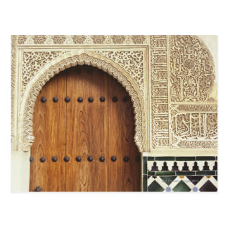 Doorway at the Alhambra palace in Granada, Spain 2 Postcard
