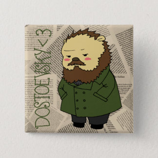 Dostoevsky square button