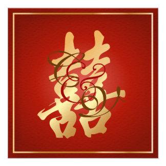 Double bonheur de PixDezines, mariage chinois Invitations Personnalisables