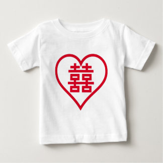 Double Happiness - 囍 - 双喜 - 雙喜 Baby T-Shirt