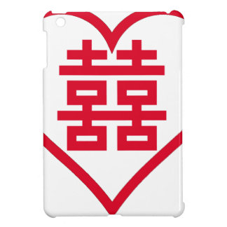 Double Happiness - 囍 - 双喜 - 雙喜 Cover For The iPad Mini