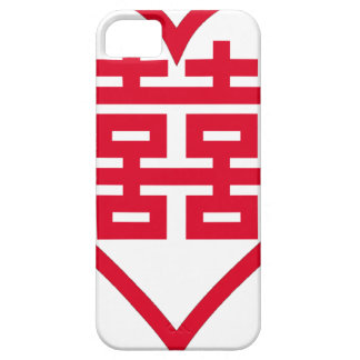 Double Happiness - 囍 - 双喜 - 雙喜 iPhone 5 Cover