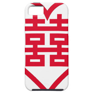 Double Happiness - 囍 - 双喜 - 雙喜 iPhone 5 Covers