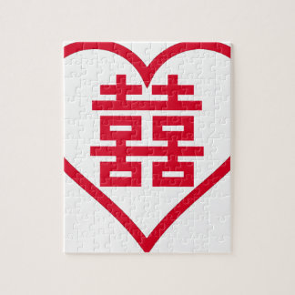 Double Happiness - 囍 - 双喜 - 雙喜 Jigsaw Puzzle