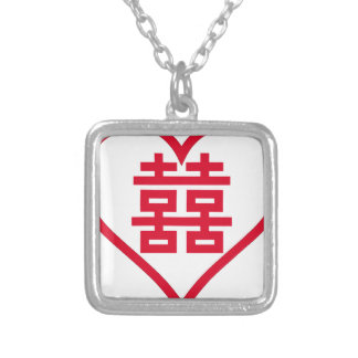 Double Happiness - 囍 - 双喜 - 雙喜 Silver Plated Necklace
