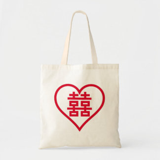 Double Happiness - 囍 - 双喜 - 雙喜 Tote Bag