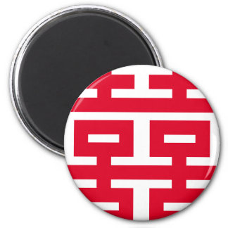 Double Happiness 2 Inch Round Magnet