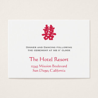 Double happiness Asian wedding reception enclosure Business Card