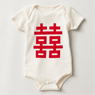 Double Happiness Baby Bodysuit