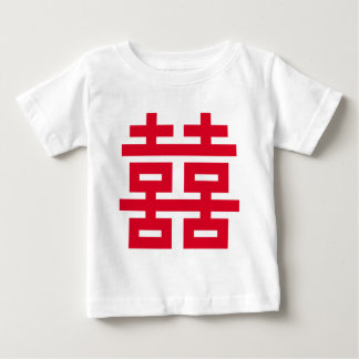 Double Happiness Baby T-Shirt