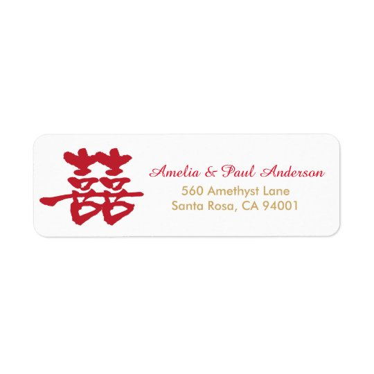 Double Happiness Chinese Address Label