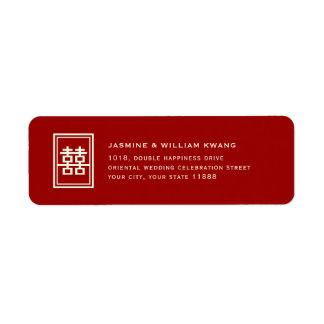 Double Happiness Chinese Wedding Address Labels