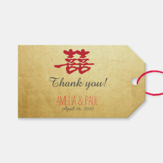 Double Happiness Chinese Wedding Gift Tag