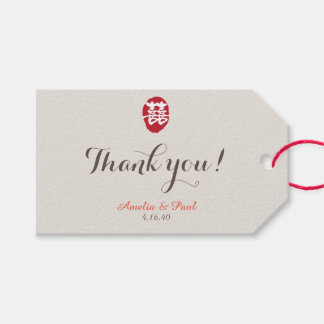 Double Happiness Chinese Wedding Gift Tag Pack Of Gift Tags