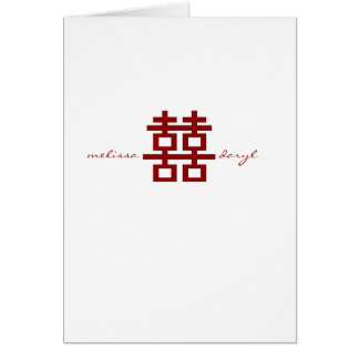 Double Happiness Chinese Wedding Invitation Card