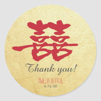Double Happiness Chinese Wedding Sticker