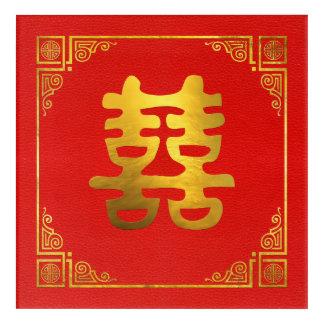 Double Happiness Feng Shui Symbol Acrylic Print
