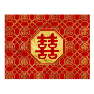 Double Happiness Feng Shui Symbol Postcard