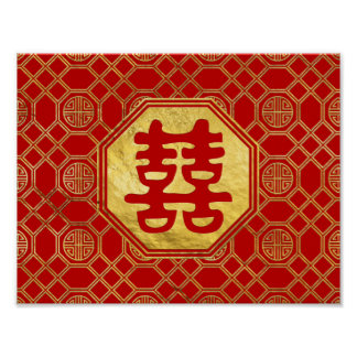 Double Happiness Feng Shui Symbol Poster