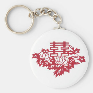 Double happiness Flowers Keychain