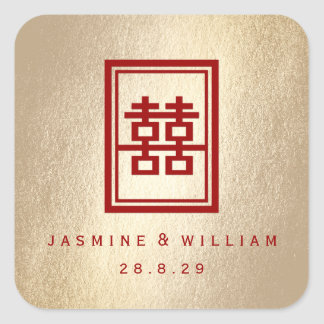 Double Happiness Gold Foil Chinese Wedding Sticker