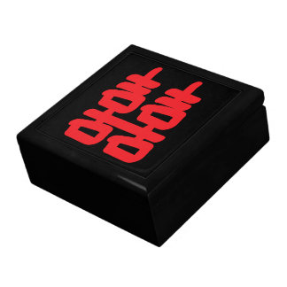 Double Happiness in Red giftbox Gift Box