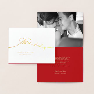 Double Happiness Knot Asian Wedding Thank You Card