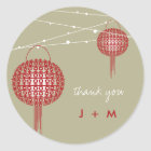 Double Happiness Lantern Chinese Wedding Thank You Classic Round Sticker