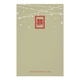 Double Happiness Lights Chinese Wedding Stationery