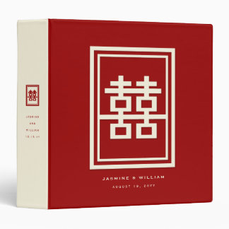 Double Happiness Red Chinese Wedding Photo Binder