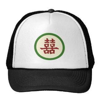 Double Happiness Trucker Hat