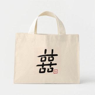 DOUBLE HAPPINESS w/ inkah(japanese signature) Mini Tote Bag