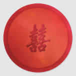 Double Happiness Wedding Classic Round Sticker