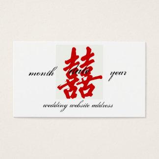 double happiness wedding website card