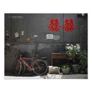 "Double luck - China - 14"" x 11"", Poster (Matte)"