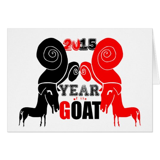 Double Ram Goat -3- Chinese New Year 2015 Card