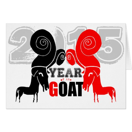 Double Ram Goat Chinese New Year Custom Year Card