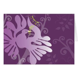 Dove of Peace Bat Bar Mitzvah Thank You Card